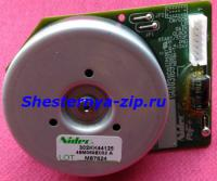 Двигатель (мотор) сканера HP
