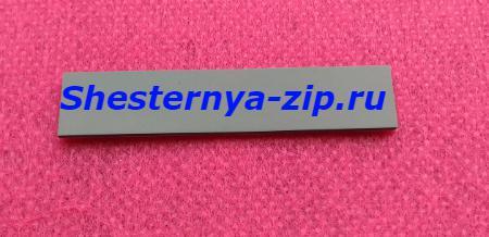 JC73-00132A | JC67-00605A | JC73-00140A | JC97-01931A Площадка отделения (торм.) из обходного лотка (накладка) Samsung  ML-2150/2550/2150W/2151N/2152W/3560/Phaser 3420/3450
