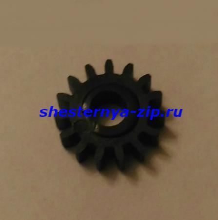 Шестерня (шестеренка) маятника (15Т) принтера HP Photosmart C5183 / C5280 / C5283
