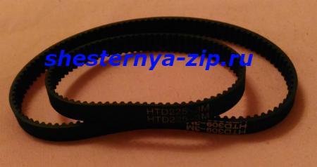 Комплект ремней 225-3m-9mm и 309-3m-9mm