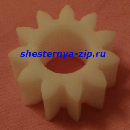 Шестерня 1289030050 для шредера HSM 104.2/105.2