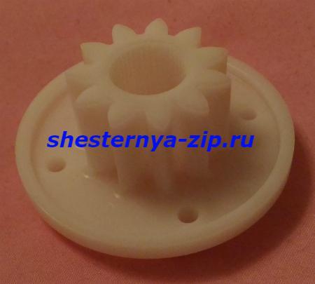 Шестерня 1289030041 для шредера HSM 104.2/105.2