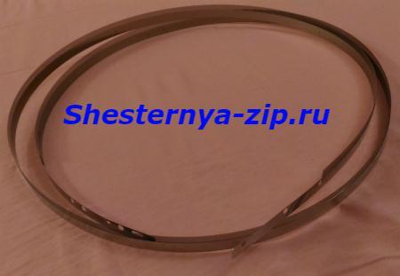 C7770-60013 Лента позиционирования (42-inch) HP DesignJet 500/510/800/815/820