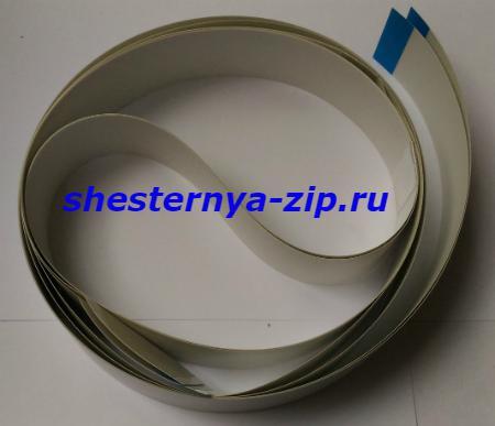 C7769-60305 | C7769-60147 | C7769-60271 | C7769-60295 Комплект кабеля каретки HP DesignJet 500/510 (24-inch)