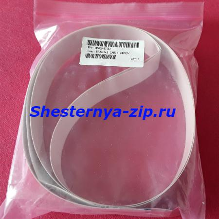 Q5669-67074 | Q6683-60229 | Q5669-67052 Кабель каретки HP Designjet Z610 (24-inch)