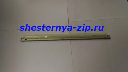 Ракель KYOCERA FS-1016/1028/1035/1100/1128/1135/1300/920,M2035/2535