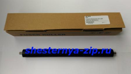JC66-01663A, 022N02357 Вал прижимной (резиновый) Samsung ML-2850/2851/Ph3250/SCX-4824/SL-M3820/4020/3700/3710/M3870/4070/4075