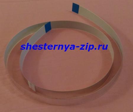 Шлейф сканера Samsung JC39-01699A, SCX3400, SCX3405, SCX3405W, SCX3405F, SCX3400F, SCX3405FW, SCX3405SF, SCX3407