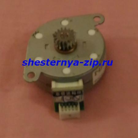 Q3948-60186 | Q3066-60222 | C6747-60005 Двигатель (мотор) сканера LJ M1522/ M2727 / 3030/3380/ 3052 / 3055 / 2840/2820