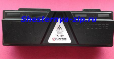 TK-160 (1T02LY0NL0) оригинальный картридж Kyocera  Kyocera FS-1120D / 1320D / P2035D / P2135D
