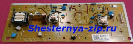 02RV94190 / 2RV94190 / 302RV94200 / 2RV94200 / 302RV45010 / 2RV45010 /MPH7747 Высоковольтная плата Kyocera  P2235dn/P2235dw/P2040dn/P2040dw/ M2135dn/M2635dn/M2635dw/M2735dw