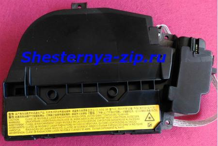302RV93070 Блок лазера LK-1150 OriginalKyocera Mita ECOSYS P2235dn / P2040dn / M2135dn / M2635dn / M2735dw / M2040dn / M2540dn / M2640idw