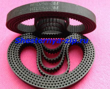 Зубчатый ремень  HTD 255 3М 9mm