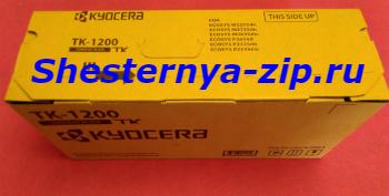 Картридж KYOCERA 1T02VP0RU0 TK-1200 KYOCERA P2335d / P2335dn / P2335dw / M2235dn / M2735dn / M2835dw